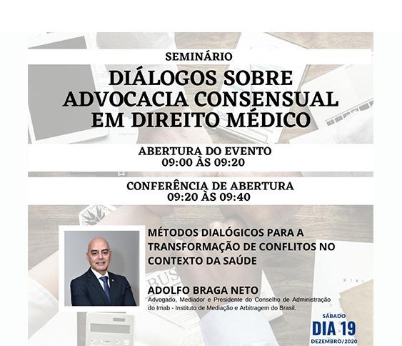 Seminário - Diálogos sobre advocacia consensual em direito médico_00
